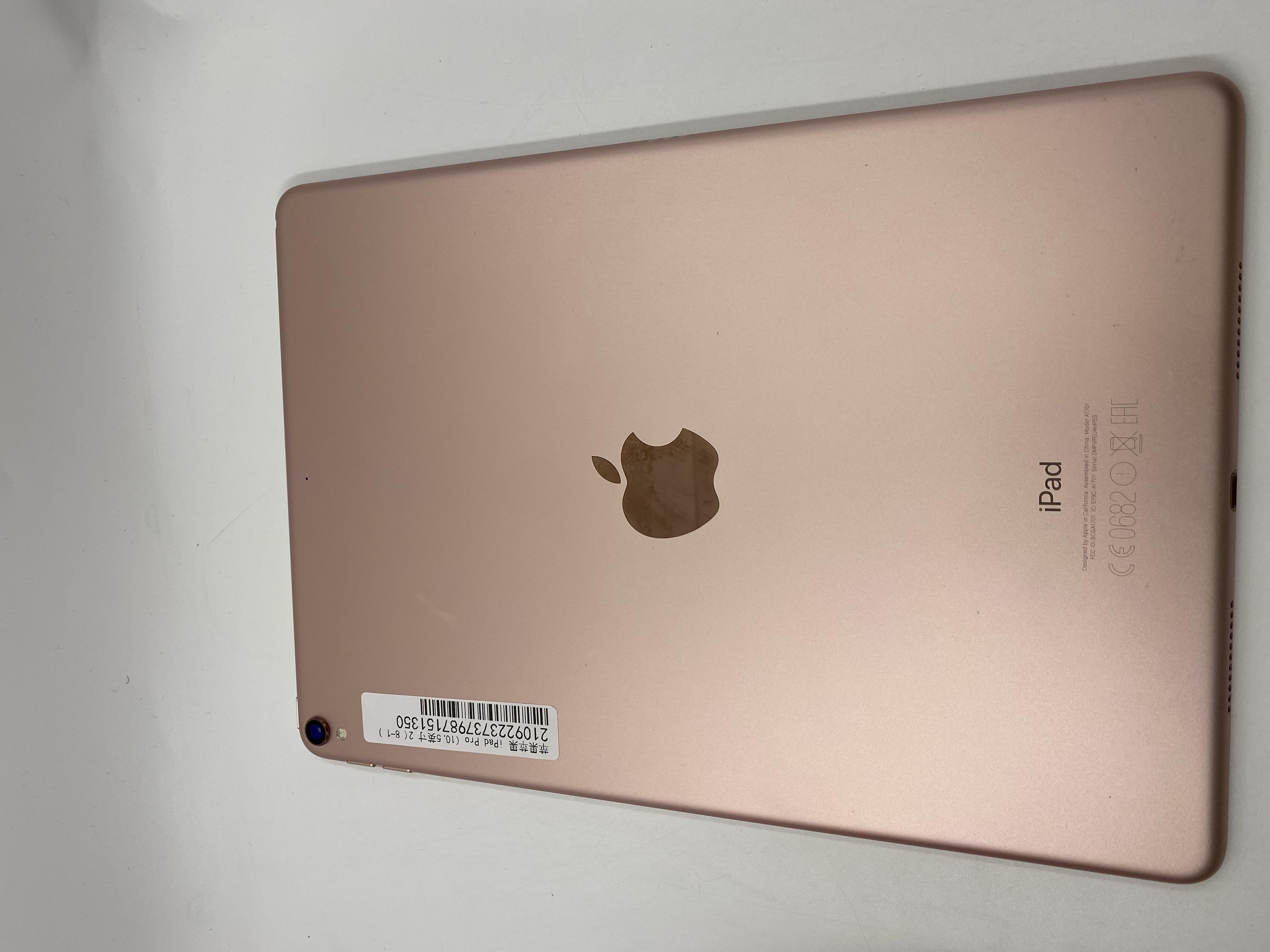 苹果【iPad Pro 10.5寸 17款】WIFI版 玫瑰金 256G 港澳台 95新