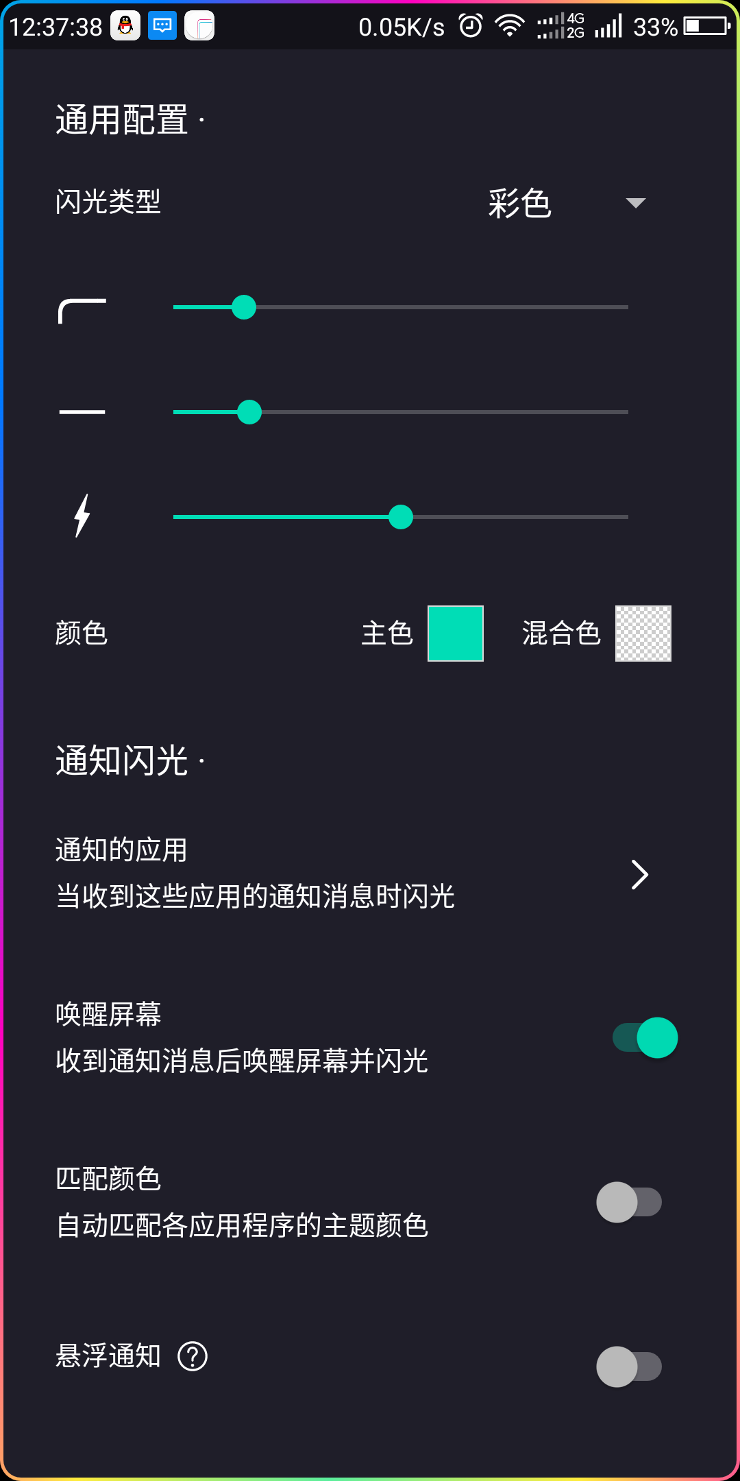 Screenshot_2018-09-04-12-37-39.png