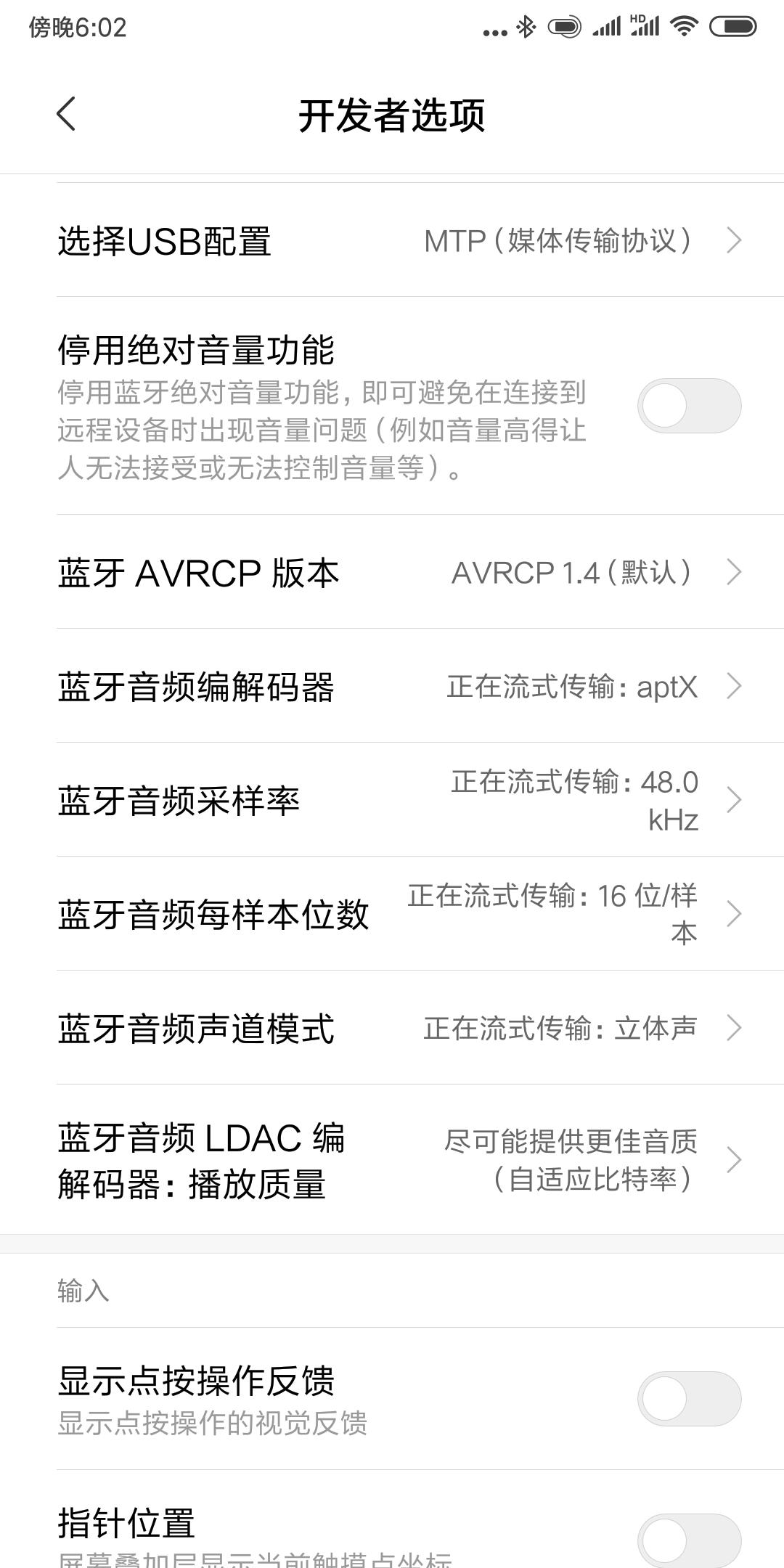 Screenshot_2018-10-09-18-02-18-386_com.android.settings.png