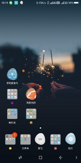 Screenshot_2018-08-11-10-19-34_compress.png