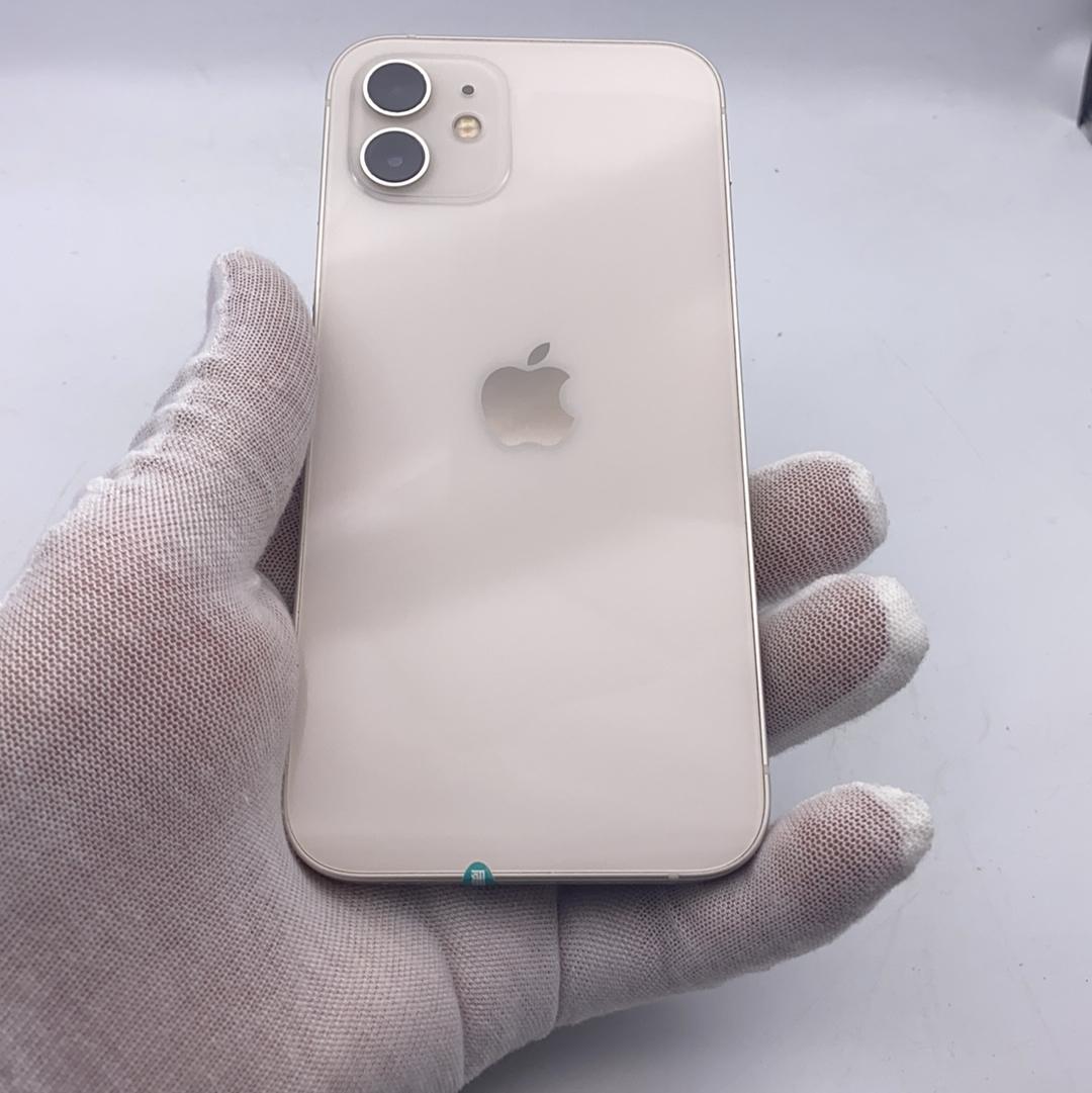 苹果【iPhone 12】5G全网通 白色 256G 国行 95新