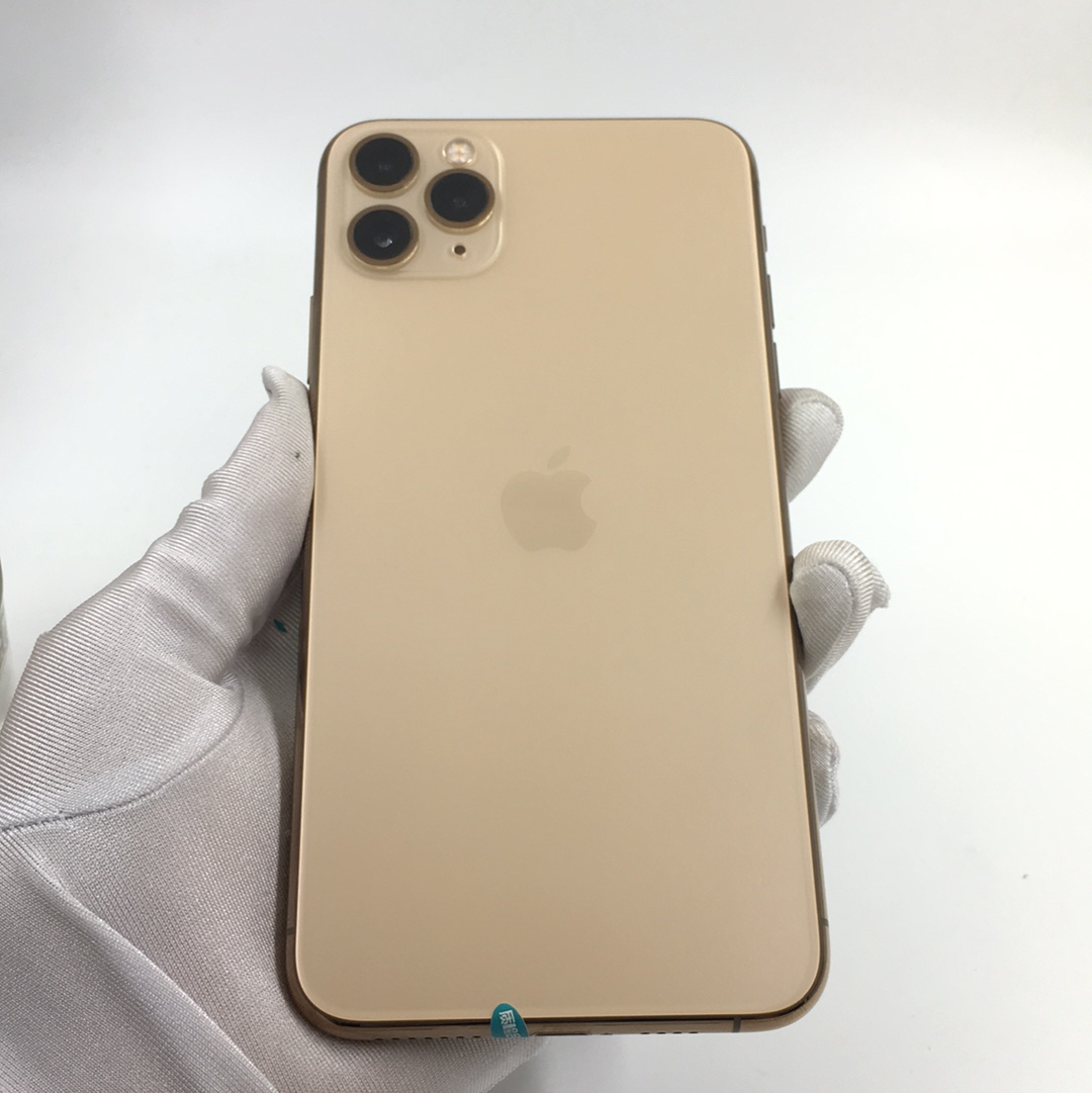 苹果【iPhone 11 Pro Max】4G全网通 金色 256G 国行 8成新 256G真机实拍