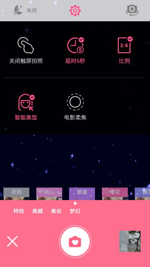 Screenshot_2015-11-04-09-02-04.png