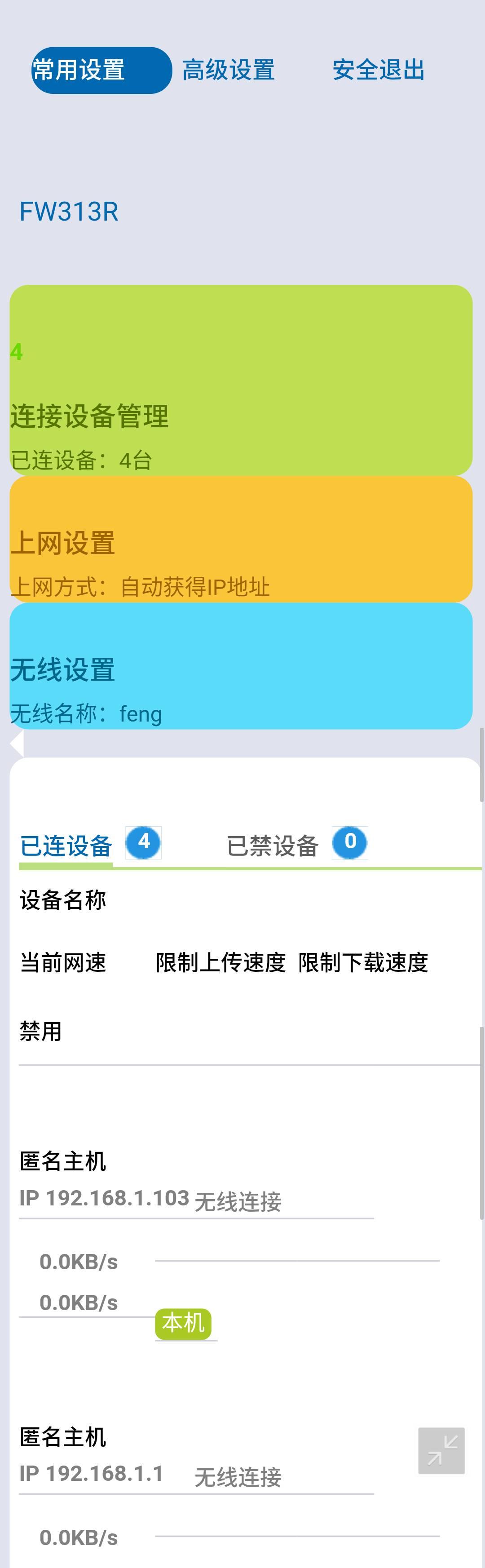 Screenshot_2018-08-12-22-36-30_compress.png