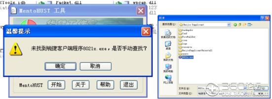 QQ截图20131120084801.png