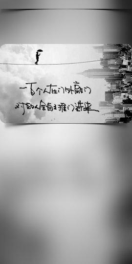 11281038_argon_compress.png