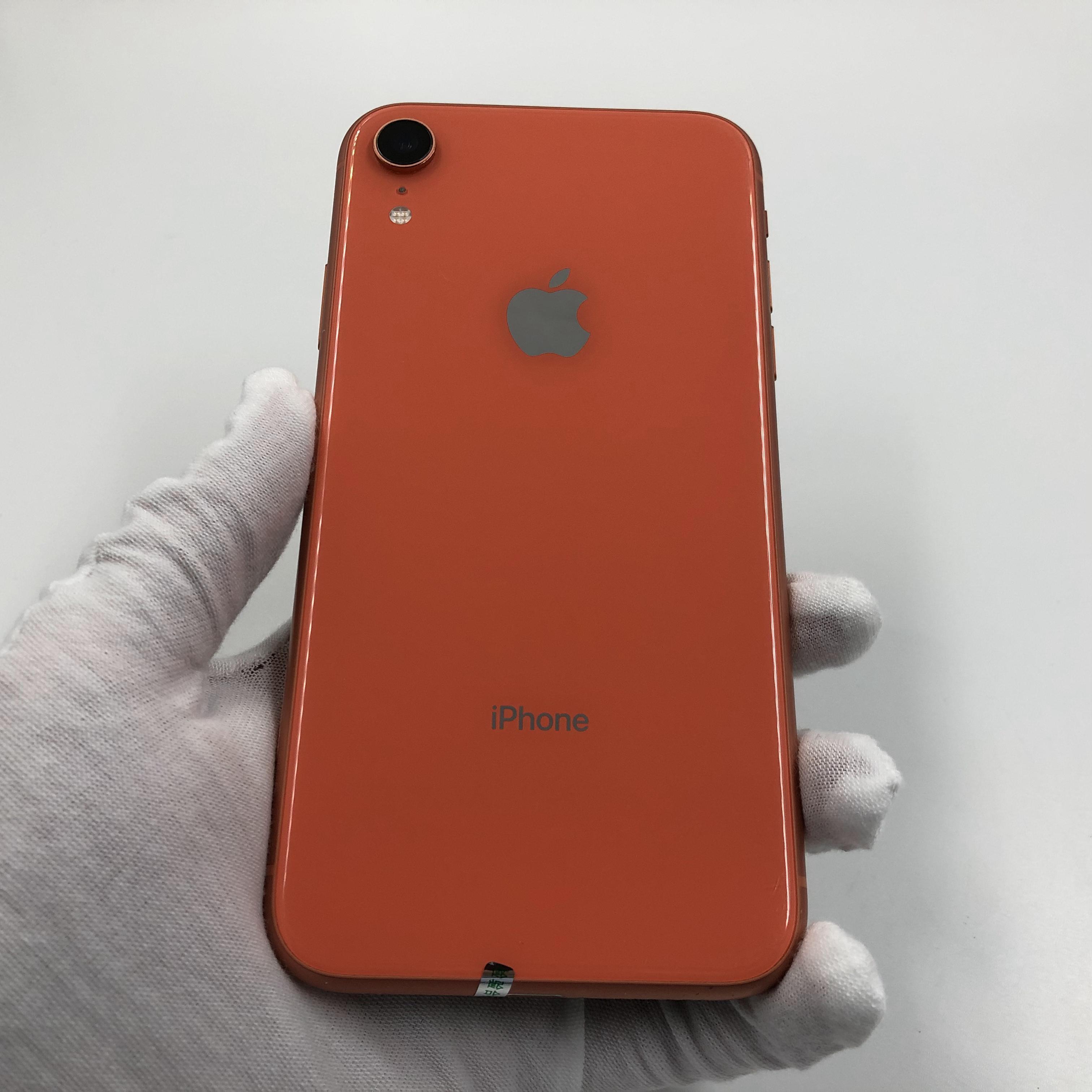 苹果【iPhone XR】4G全网通 珊瑚色 64G 国行 8成新 真机实拍