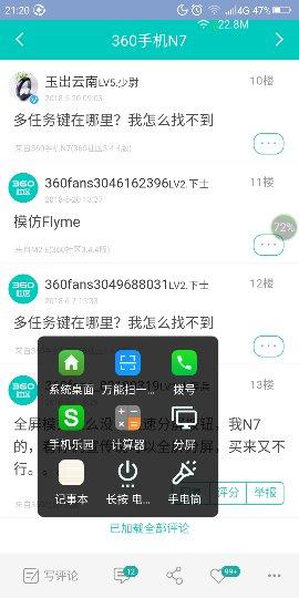 Screenshot_2018-07-12-21-20-48_compress.png