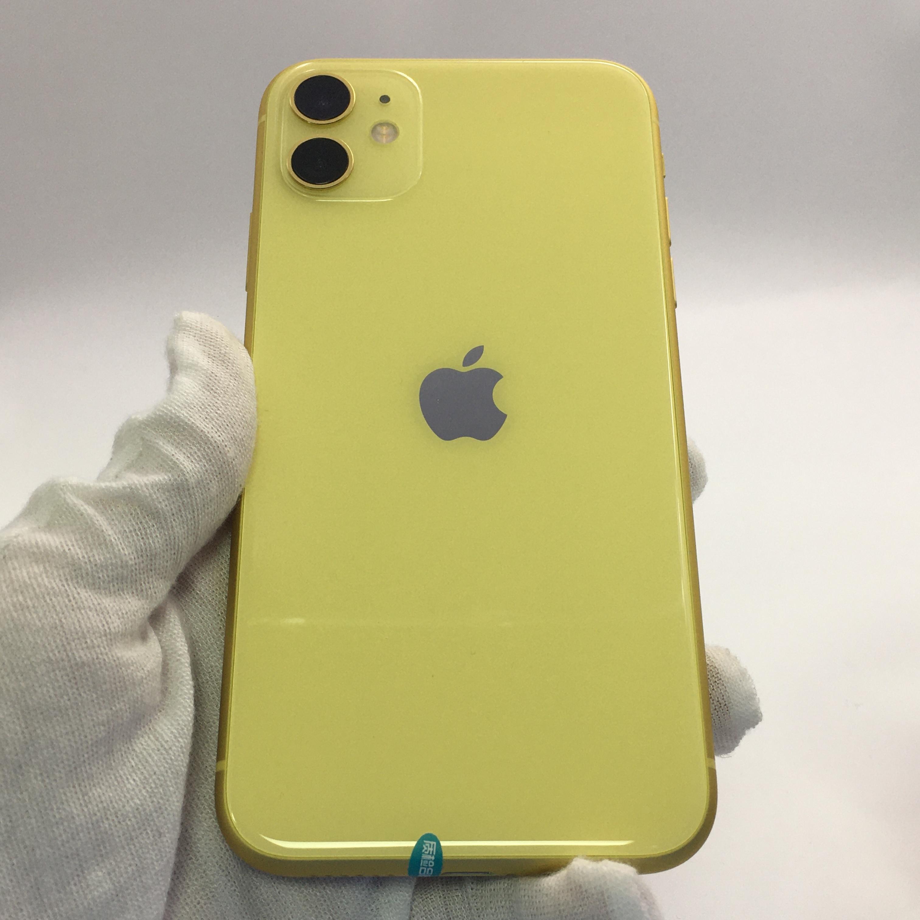 苹果【iPhone 11】4G全网通 黄色 64G 国行 95新 64G真机实拍