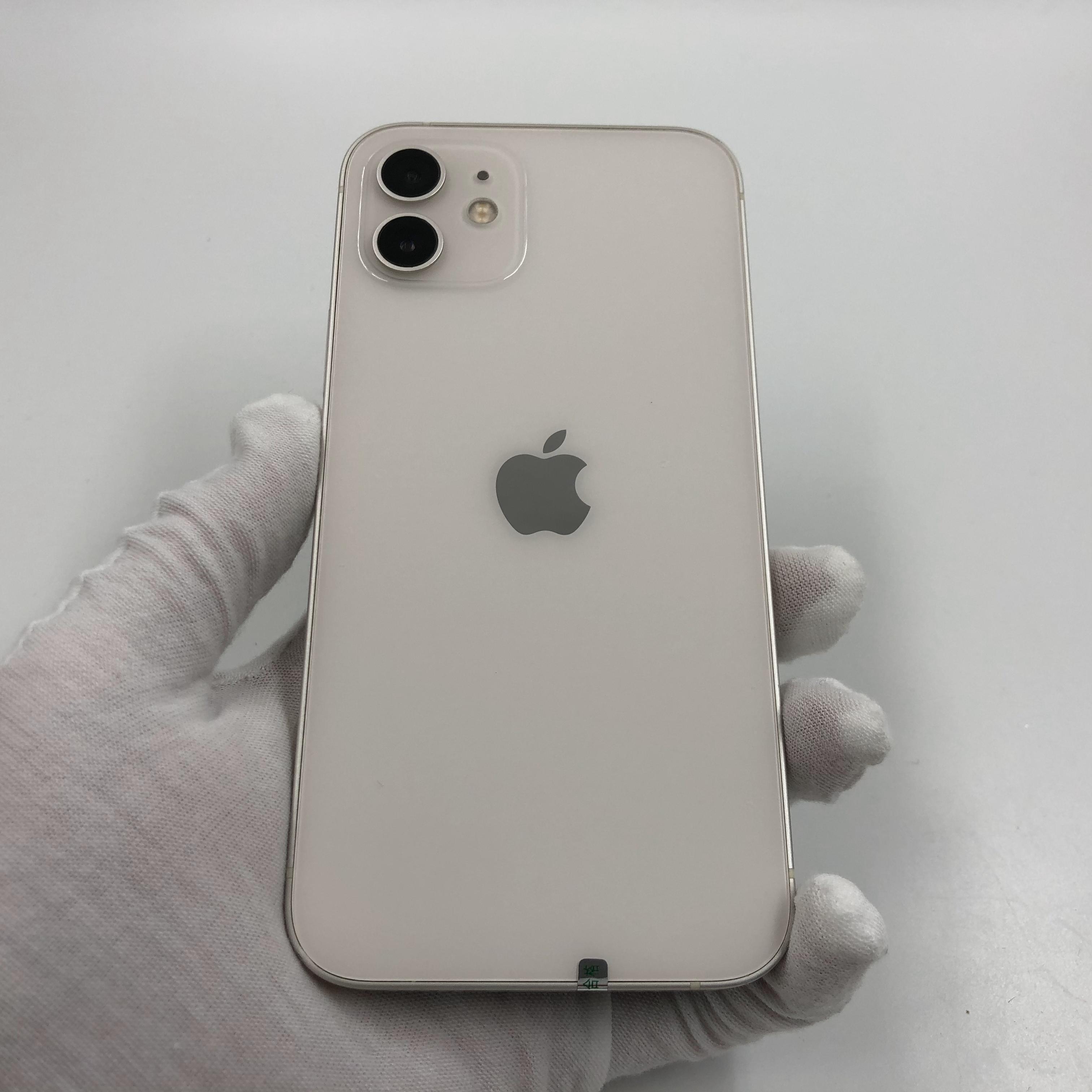 苹果【iPhone 12】5G全网通 白色 64G 国行 9成新 真机实拍官保2022-03-25