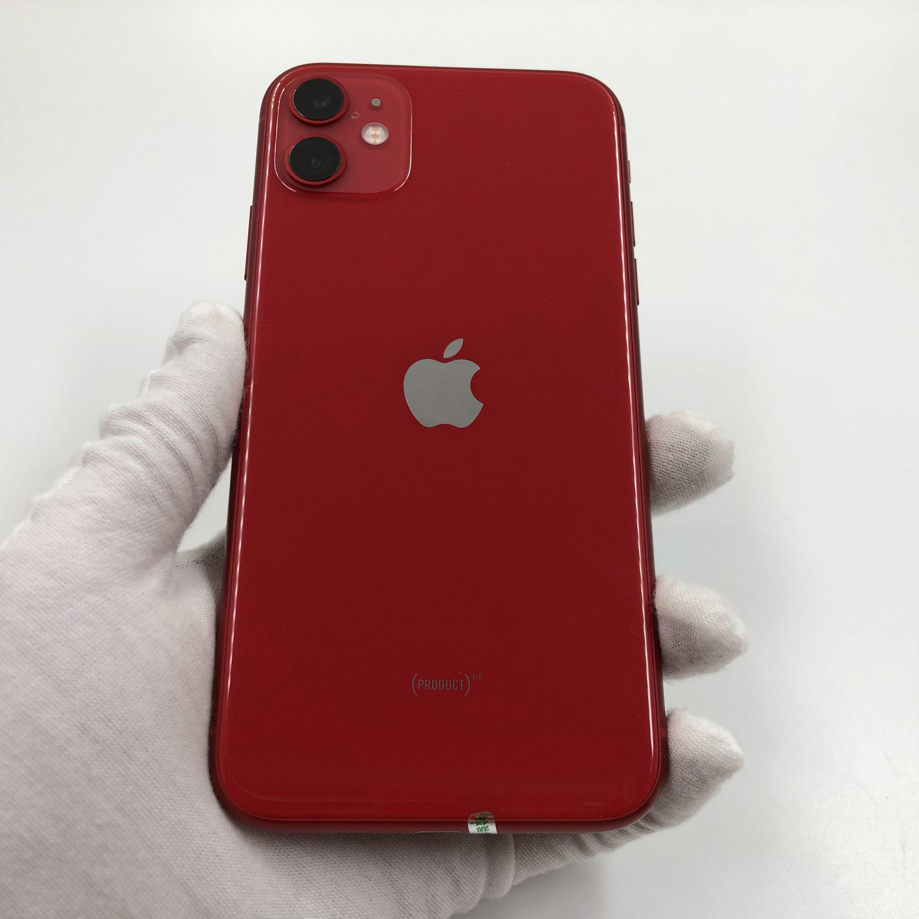 苹果【iPhone 11】4G全网通 红色 128G 国行 95新 真机实拍官保2021-09-05