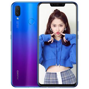 华为【Nova3i】4G全网通 蓝色 4G/128G 国行 9成新