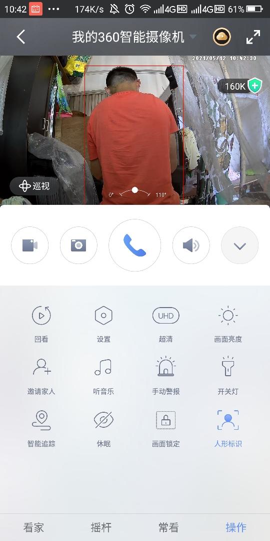 Screenshot_2021-05-12-10-42-32.jpg