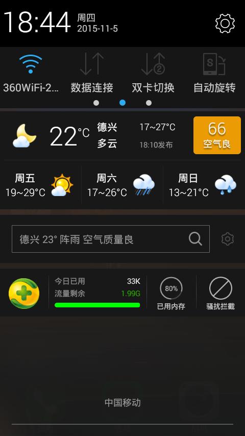 Screenshot_2015-11-05-18-44-49.png