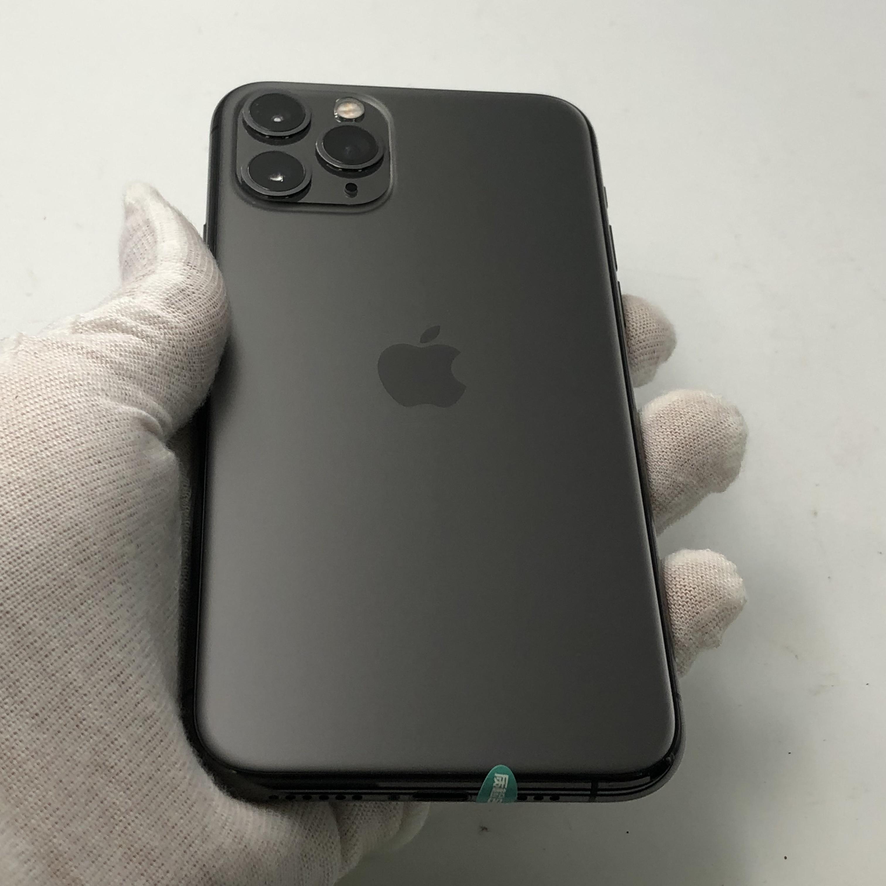 苹果【iPhone 11 Pro】4G全网通 深空灰 256G 国行 8成新