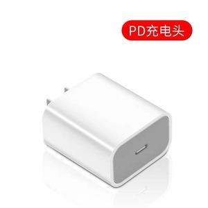 苹果【18W快充头】99成新  白色Apple18WUSB-C电源适配器配件