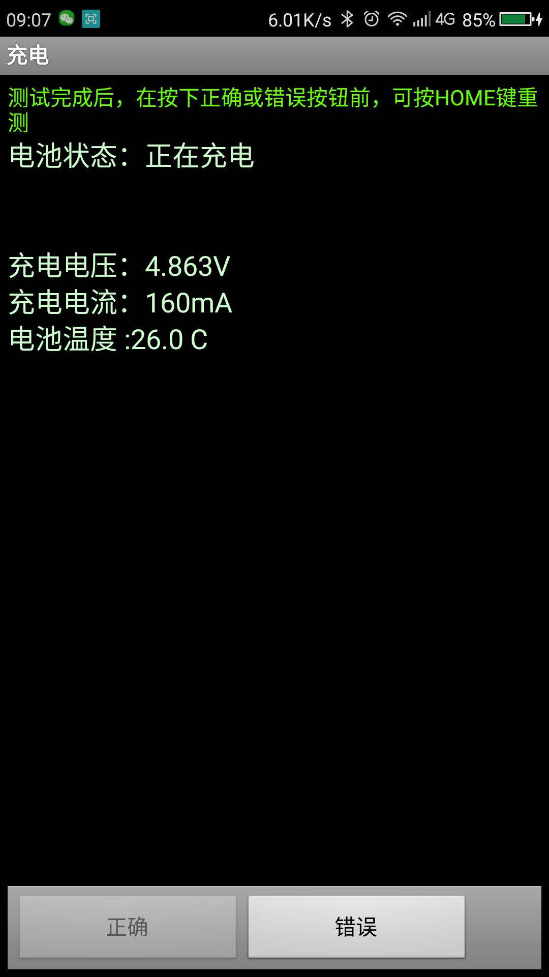Screenshot_2017-01-25-09-07-09.png