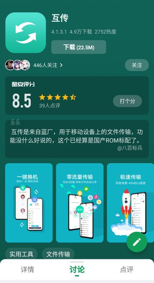 Screenshot_2020-01-19-12-38-55_compress.png