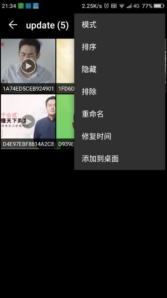 Screenshot_2018-03-03-21-34-32.jpg
