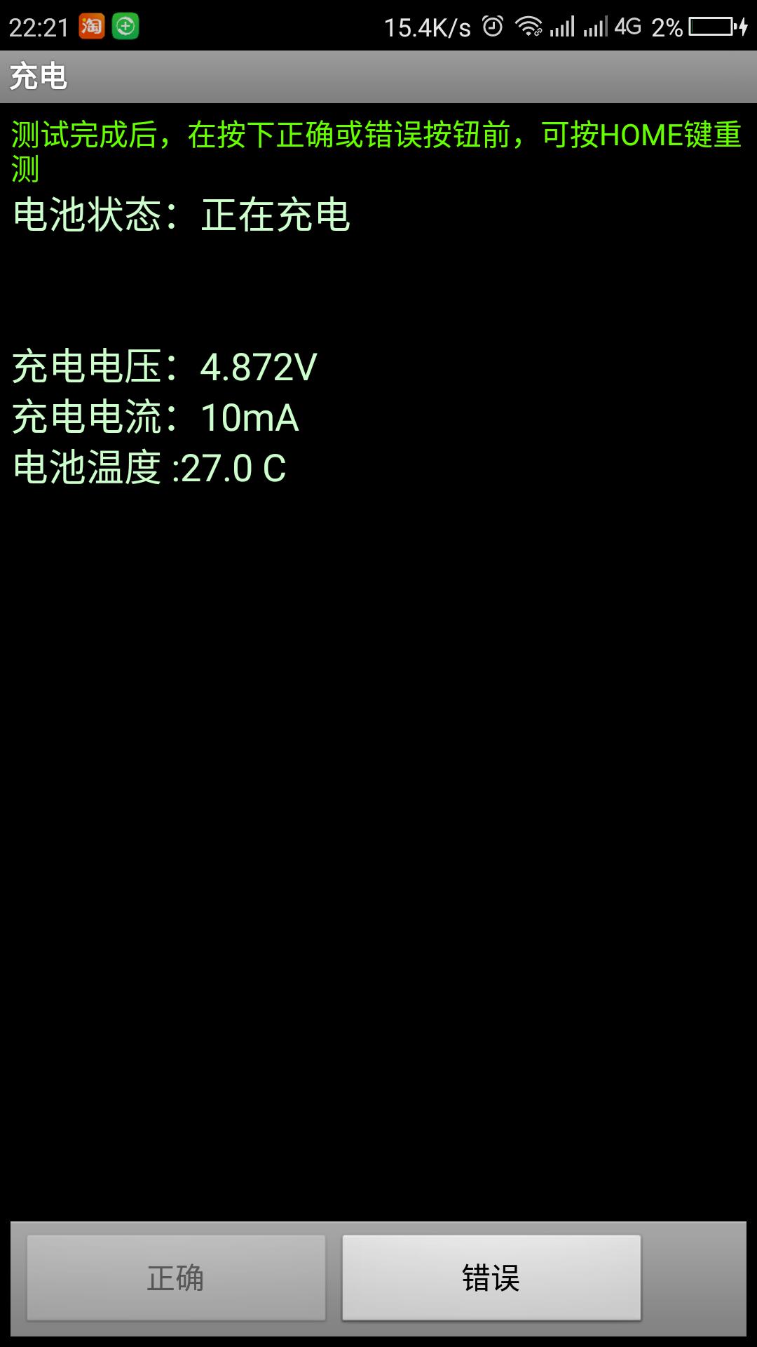 Screenshot_2018-10-17-22-21-52.png