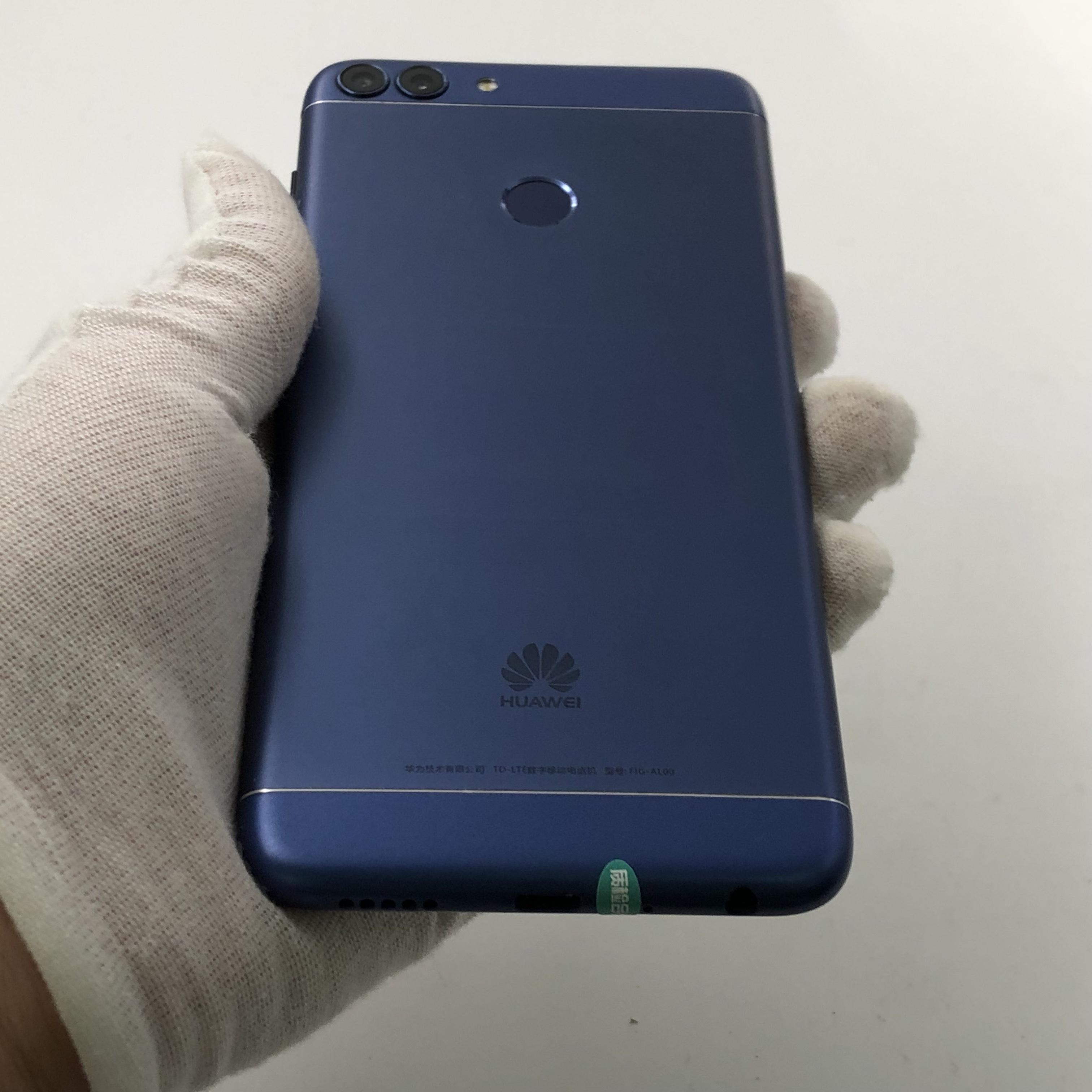 华为【畅享7S】4G全网通 蓝色 64G 国行 95新