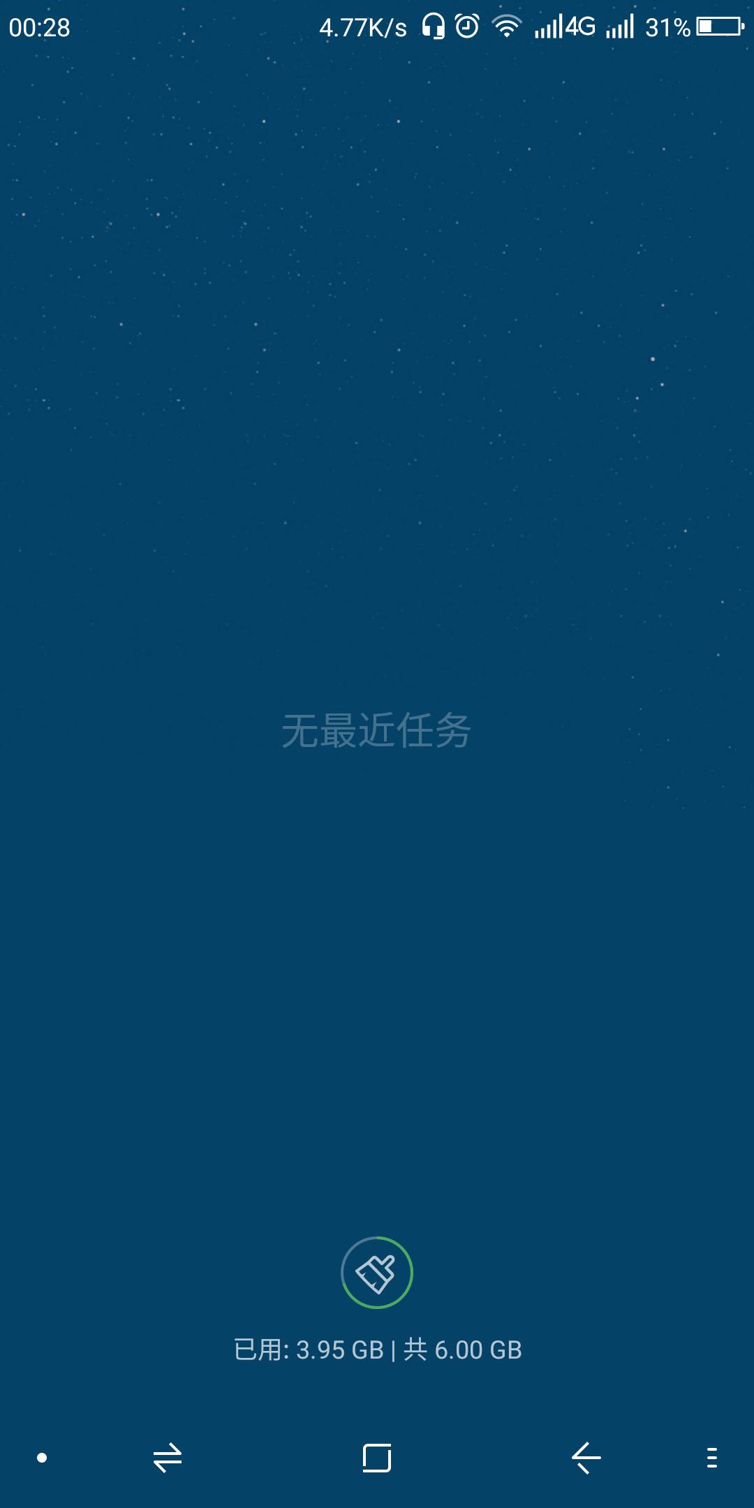 Screenshot_2020-05-07-00-28-16.png