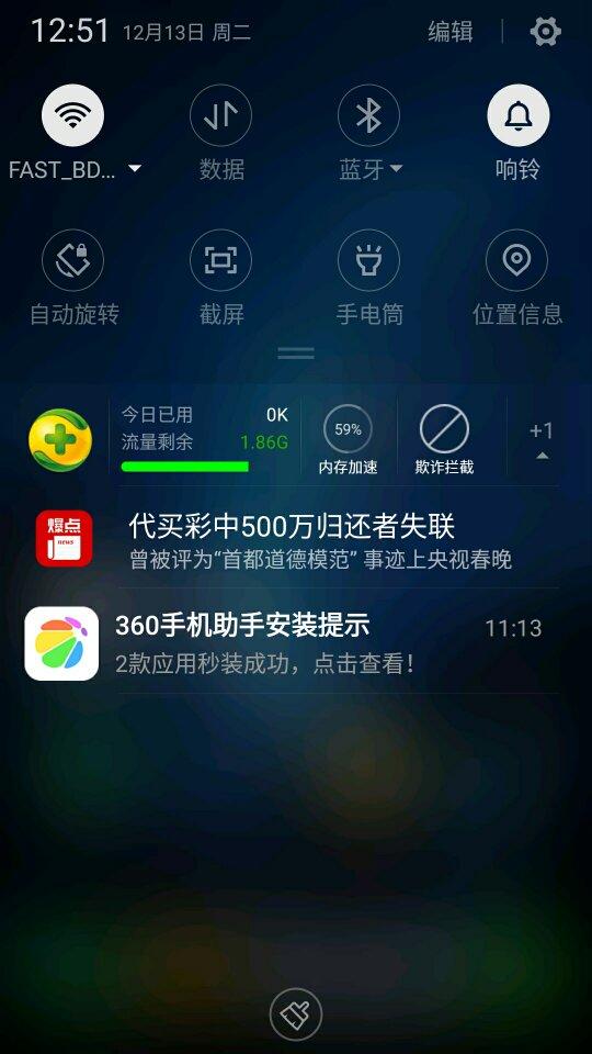 Screenshot_2016-12-16-16-41-01_compress.png