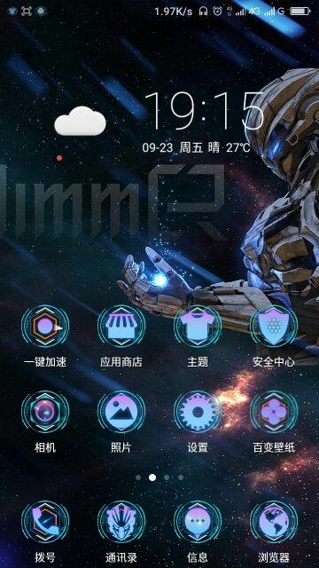 Screenshot_2016-09-23-19-15-55_compress.png