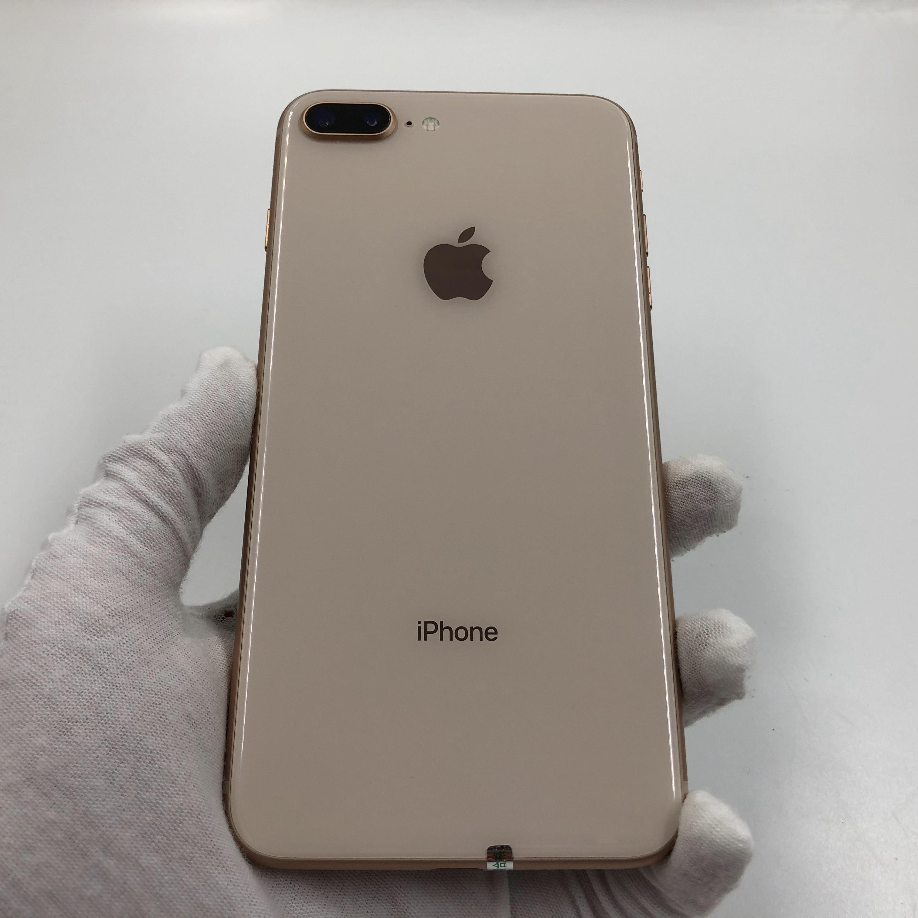 苹果【iPhone 8 Plus】4G全网通 金色 64G 国行 95新 真机实拍