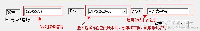 QQ截图20131110212538.png