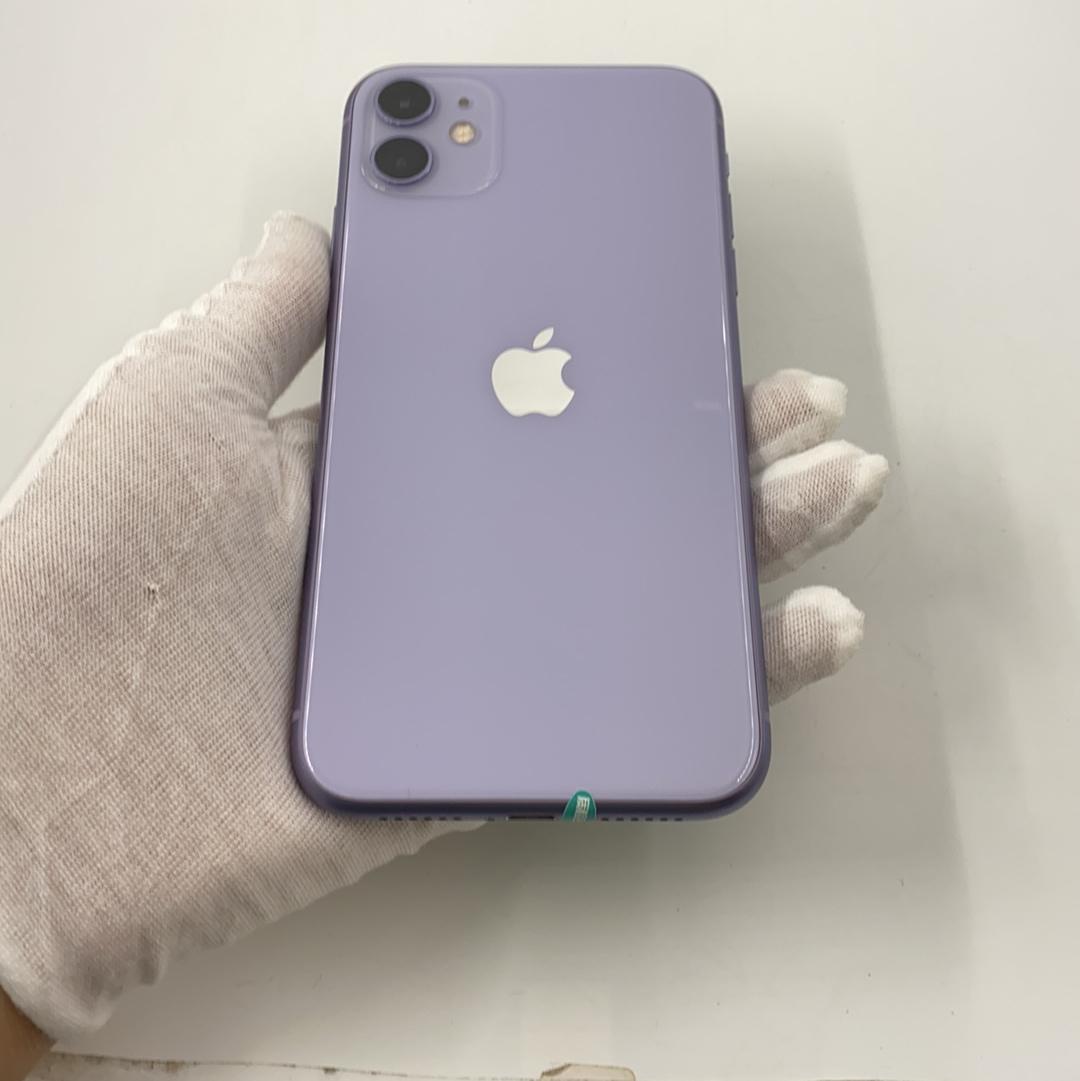 苹果【iPhone 11】4G全网通 紫色 256G 国行 95新