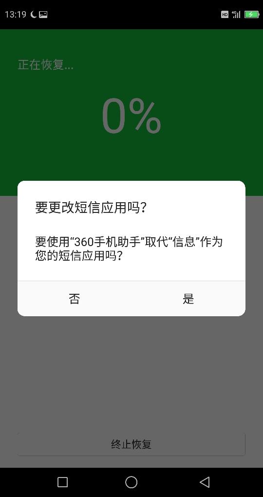 Screenshot_2021-05-19-13-19-17.jpg