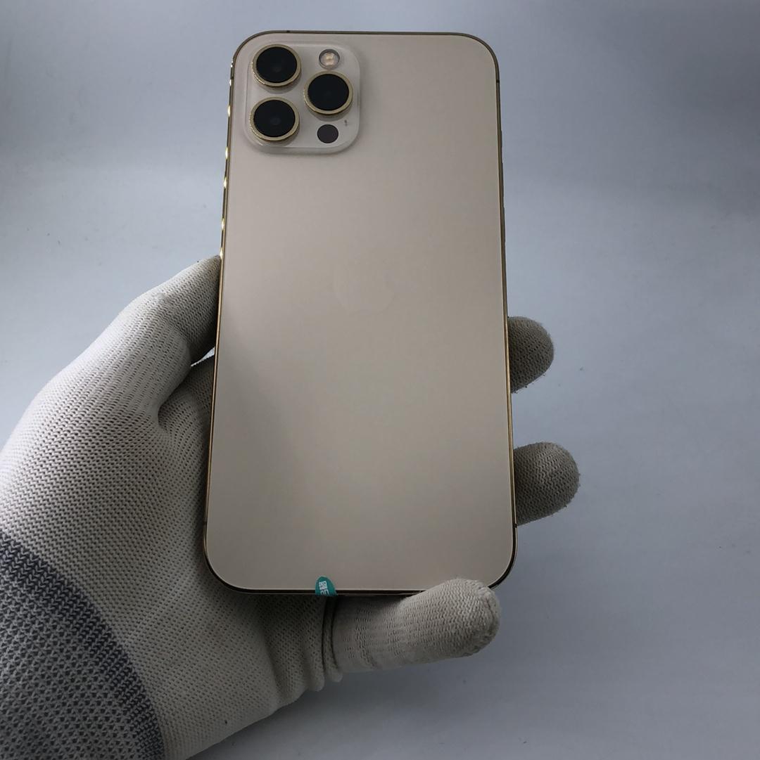 苹果【iPhone 12 Pro Max】5G全网通 金色 256G 国行 8成新