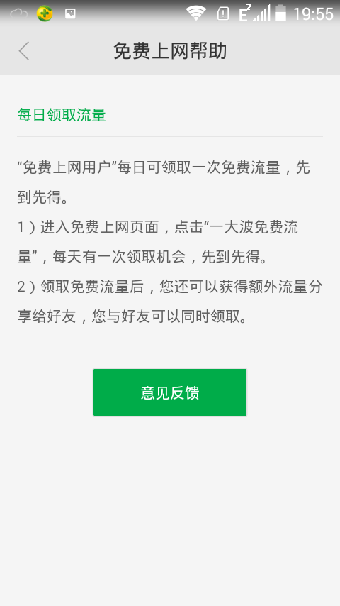 Screenshot_2015-11-13-19-55-13.png