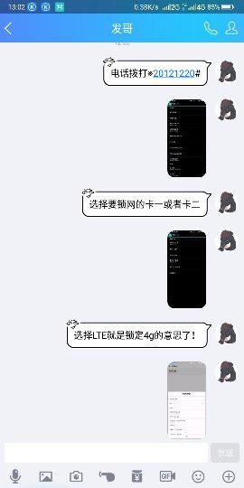 Screenshot_2018-06-19-13-02-24_compress.png