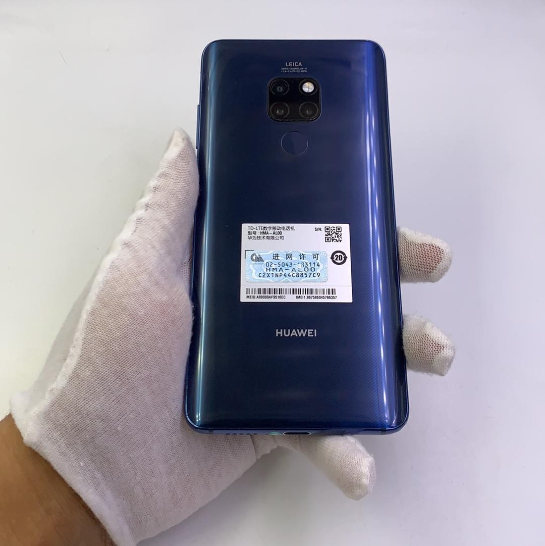 华为【Mate20】4G全网通 蓝色 6G/128G 国行 9成新