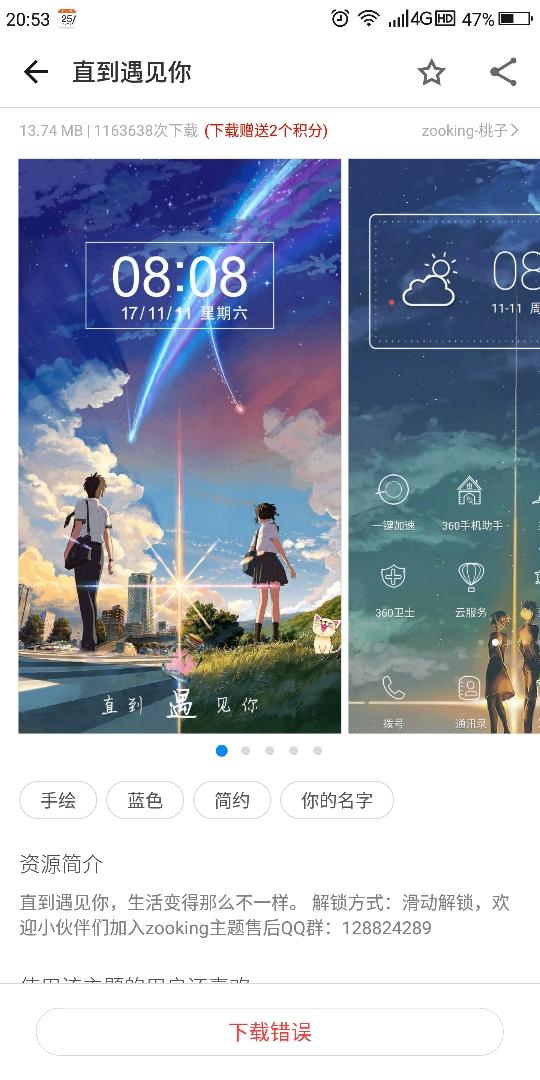 Screenshot_2018-01-08-20-53-15.jpg
