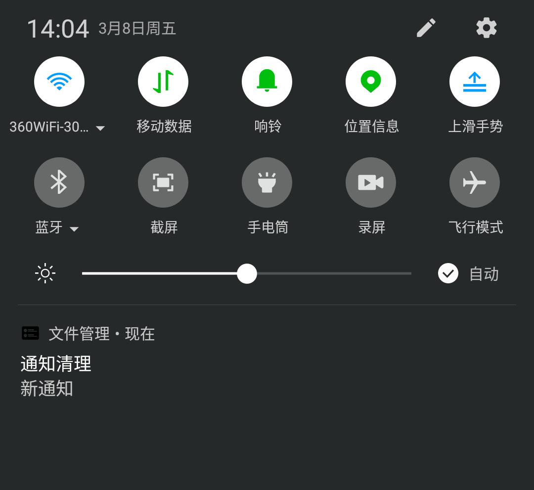 Screenshot_2019-03-08-14-05-01.png