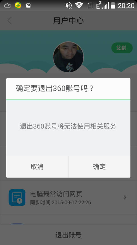 Screenshot_2015-11-13-20-20-50.png