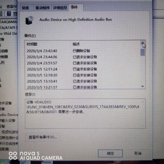 IMG_20200306_120559.jpg