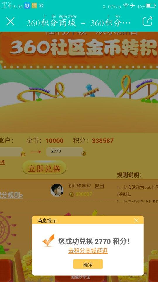 Screenshot_2019-09-02-09-54-18_compress.png