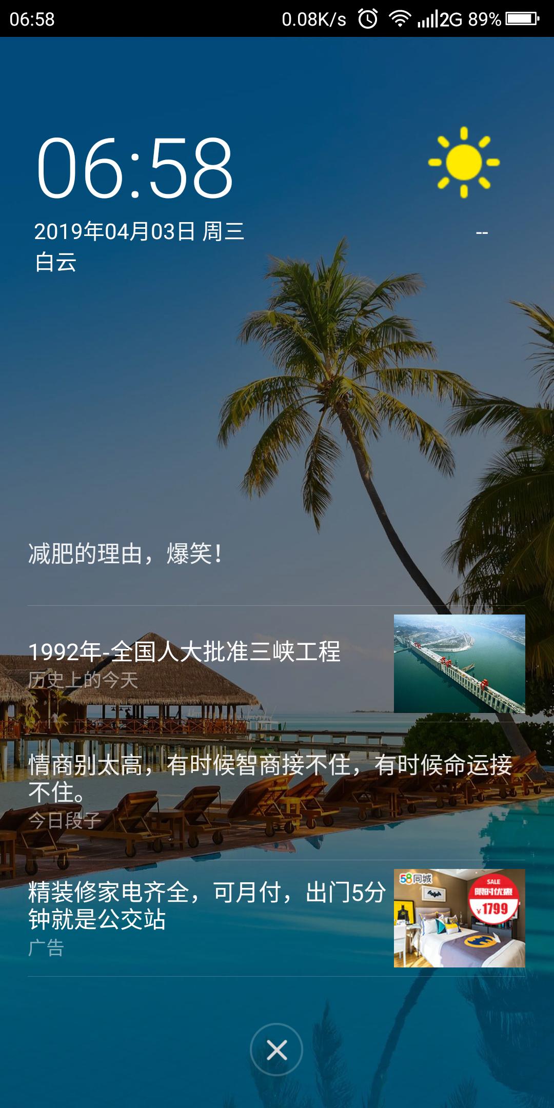 Screenshot_2019-04-03-06-58-18.png