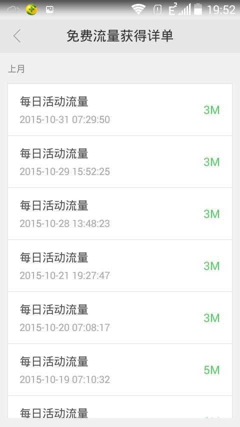 Screenshot_2015-11-13-19-52-06.png