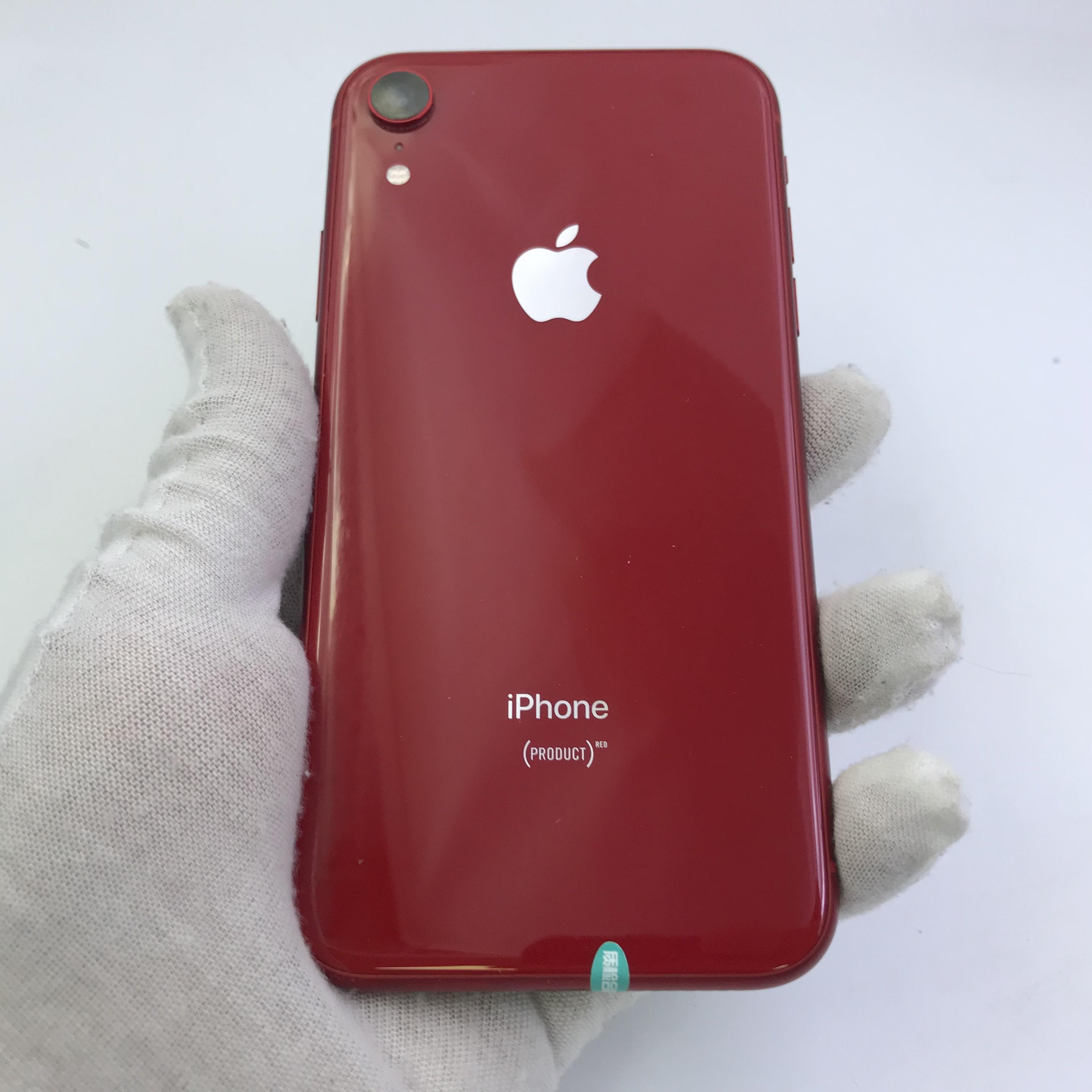 苹果【iPhone XR】移动 4G/3G/2G 红色 128G 国行 95新