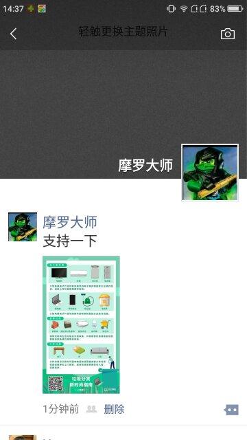 Screenshot_2019-07-09-14-37-27_compress.png