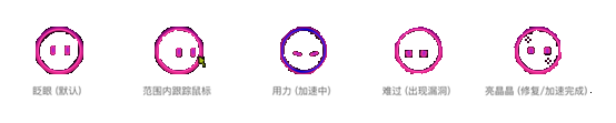 xiaobackredsew.png