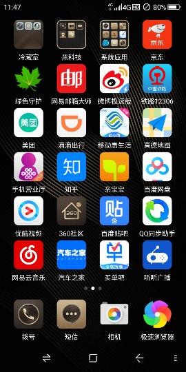 Screenshot_2019-03-30-11-47-23_compress.png