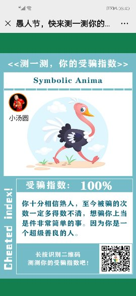 Screenshot_20200402_084038_com.tencent.mm_compress.jpg