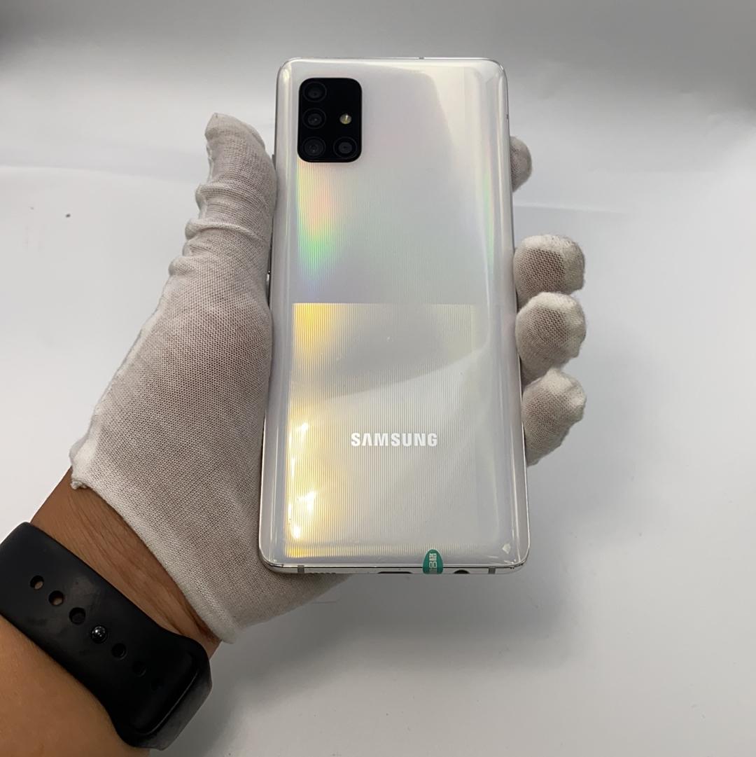 三星【Galaxy A51 5G】5G全网通 清新白 8G/128G 国行 9成新