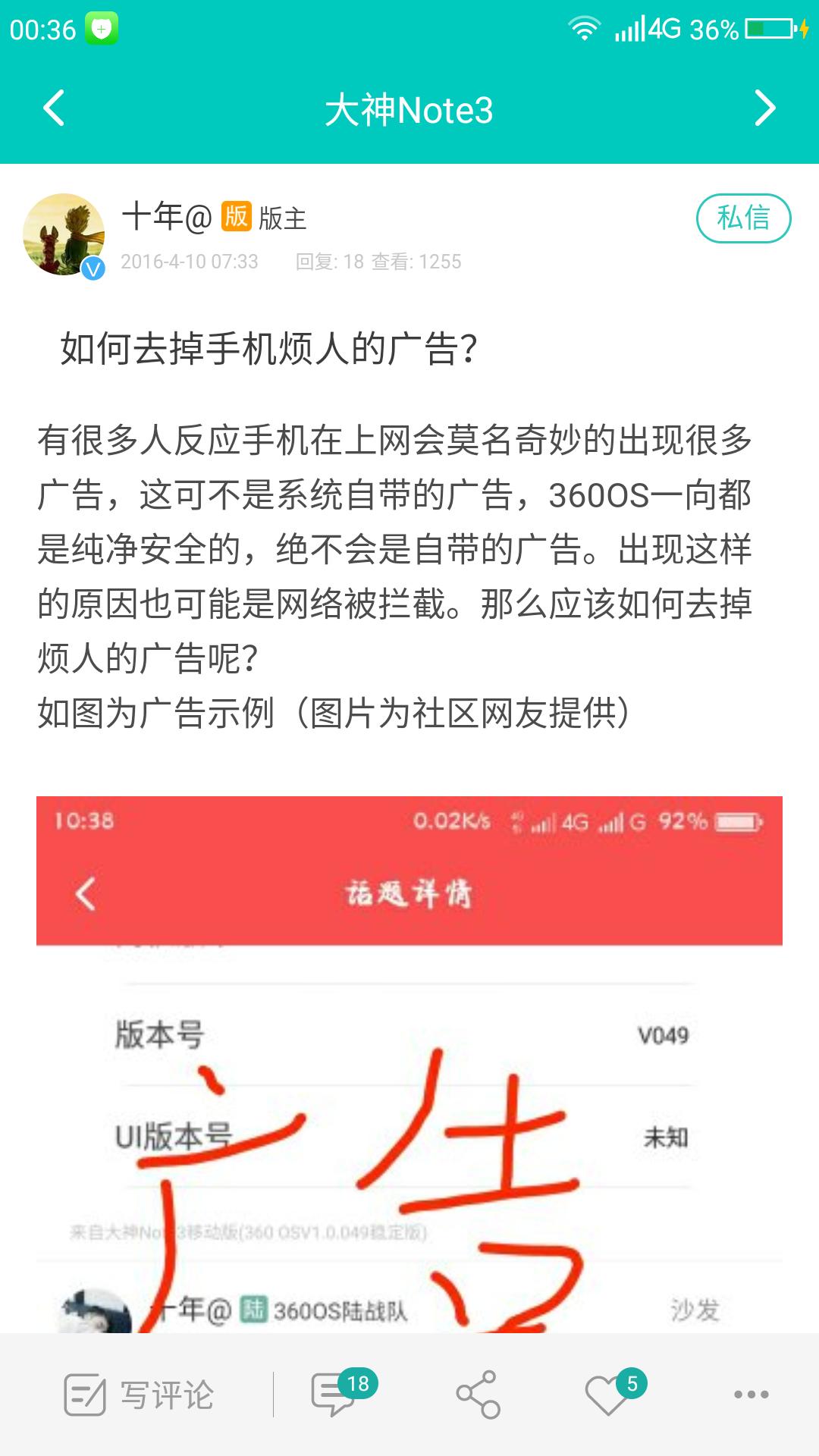 Screenshot_2018-03-01-00-36-21.png